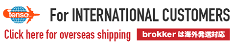 For International customers Click here for overseas shopping
