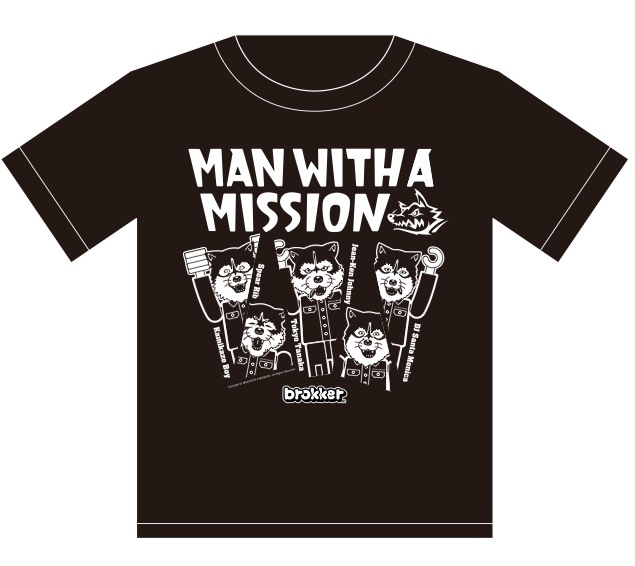 MWAM brokker shirt